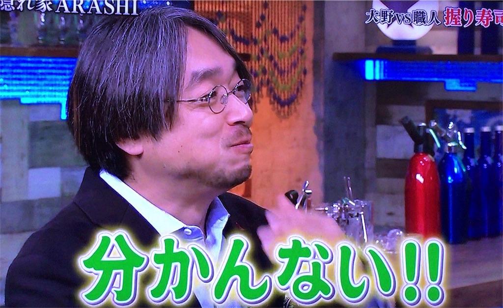 f:id:kazanehime:20170306083500j:image