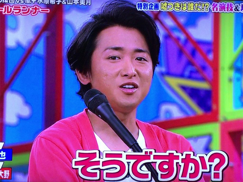 f:id:kazanehime:20170311160925j:image