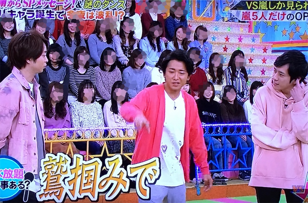 f:id:kazanehime:20170311165217j:image