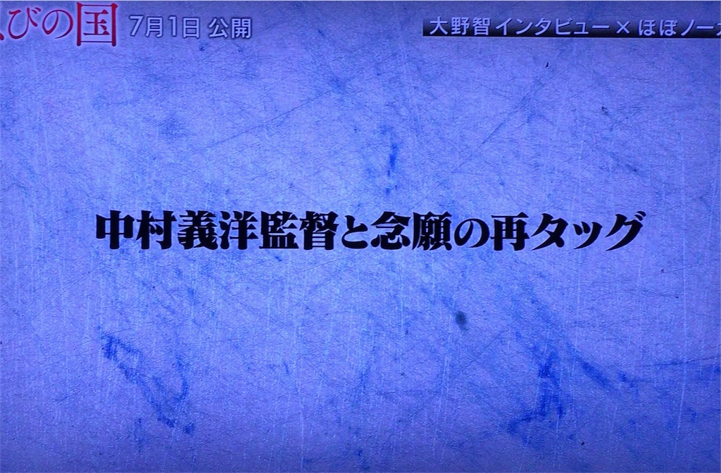 f:id:kazanehime:20170313081451j:image