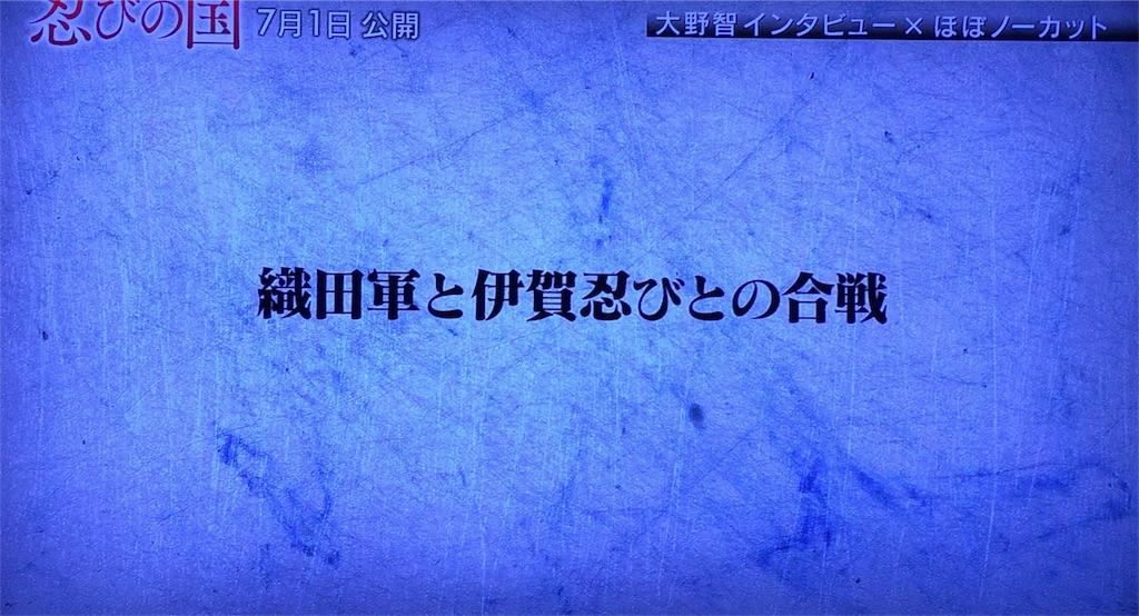 f:id:kazanehime:20170313081637j:image