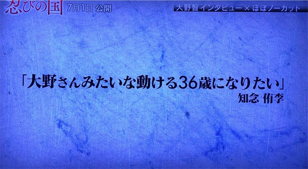 f:id:kazanehime:20170313081701j:image