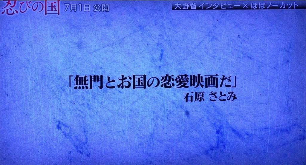 f:id:kazanehime:20170313081731j:image