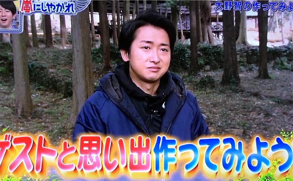 f:id:kazanehime:20170314084134j:image