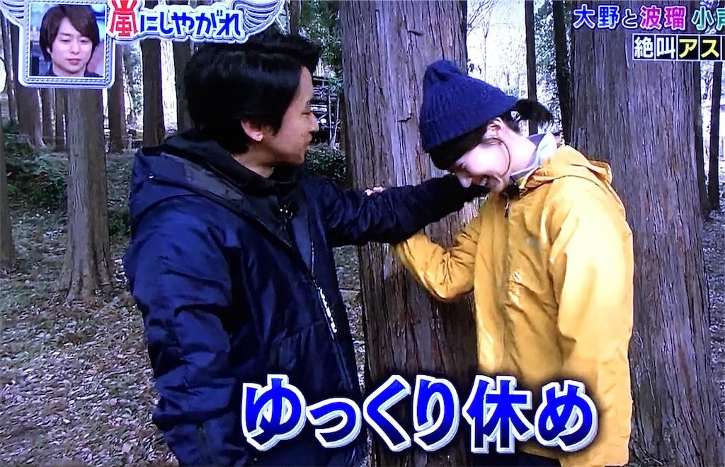 f:id:kazanehime:20170314085456j:image