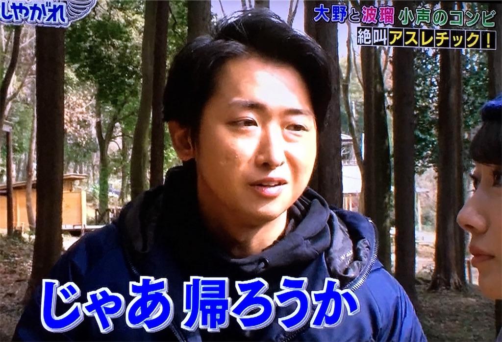 f:id:kazanehime:20170314085540j:image