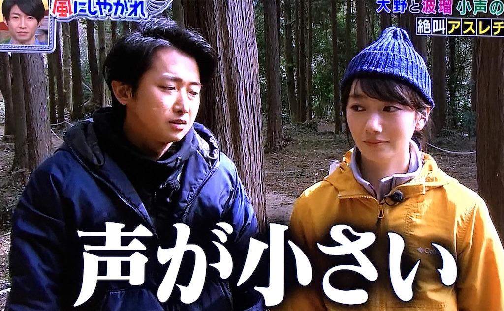 f:id:kazanehime:20170314085721j:image