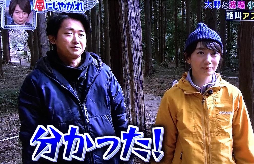 f:id:kazanehime:20170314085810j:image