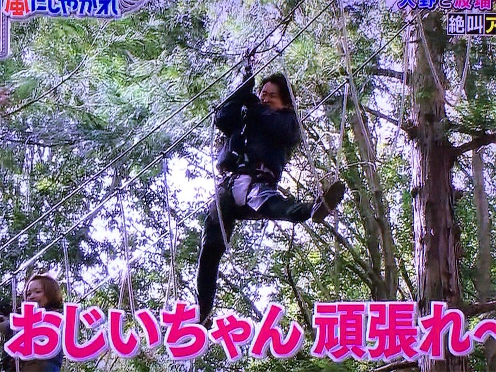 f:id:kazanehime:20170314085933j:image