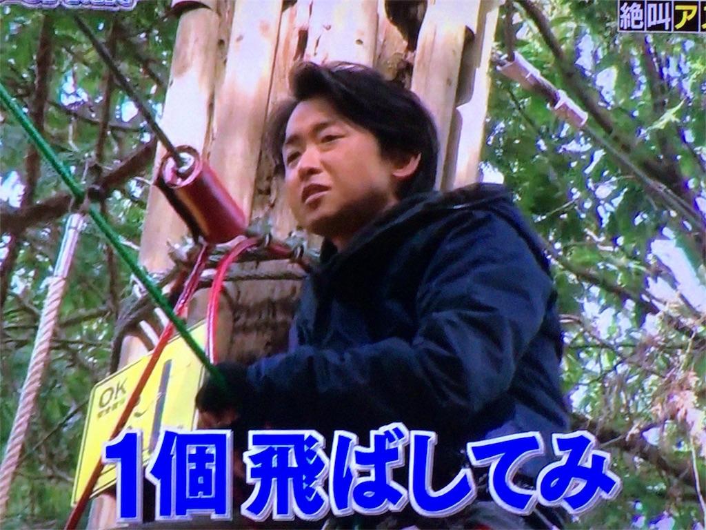 f:id:kazanehime:20170314090023j:image