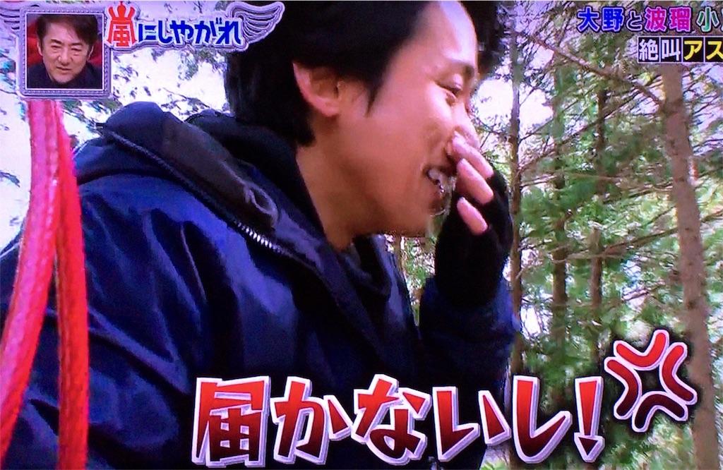f:id:kazanehime:20170314090043j:image