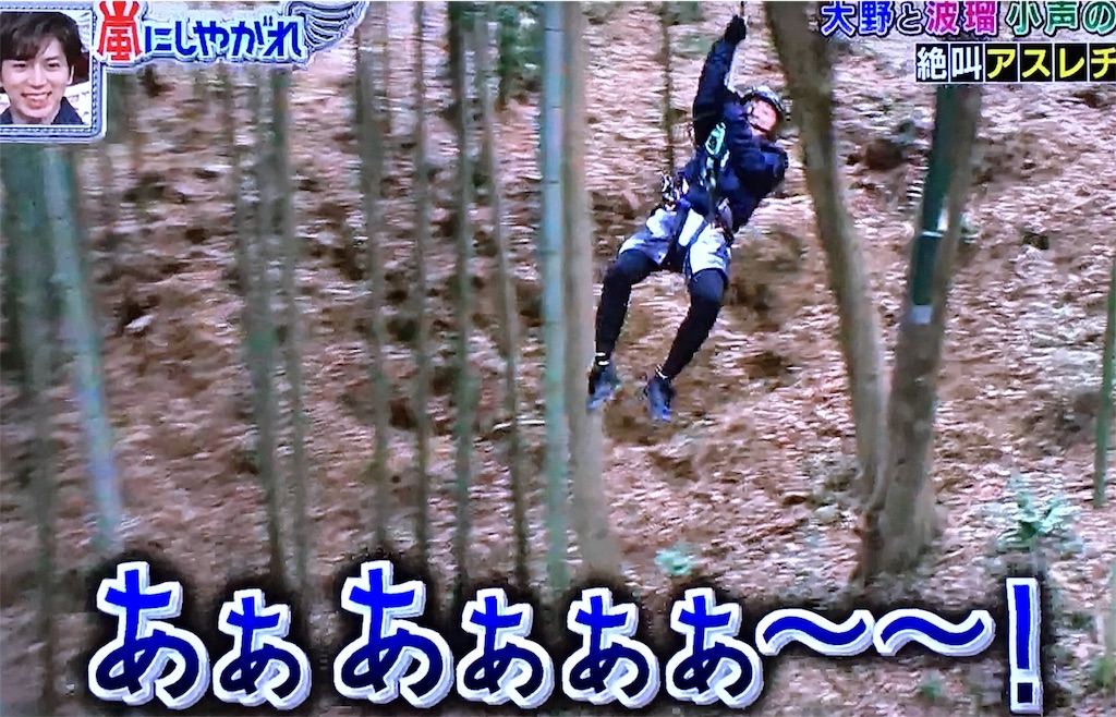 f:id:kazanehime:20170314201041j:image
