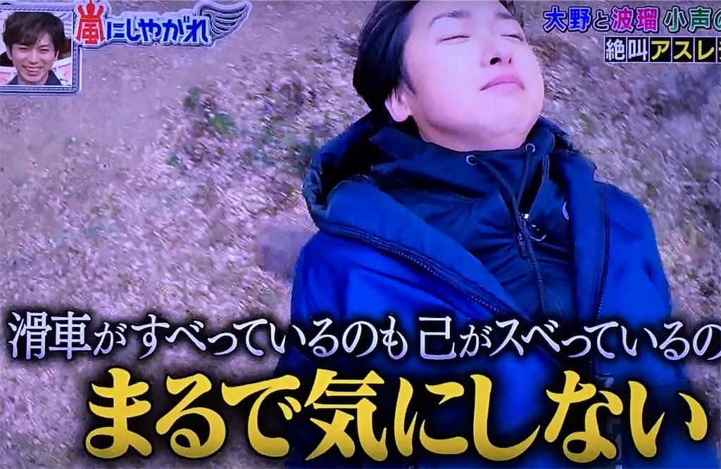 f:id:kazanehime:20170314201224j:image