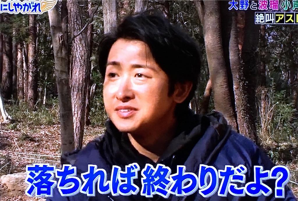 f:id:kazanehime:20170314201244j:image