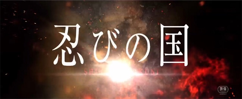 f:id:kazanehime:20170318125627j:image