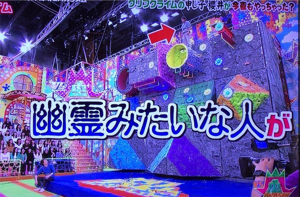 f:id:kazanehime:20170318184848j:image
