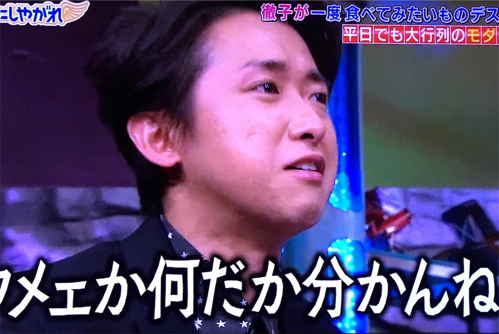 f:id:kazanehime:20170319213227j:image