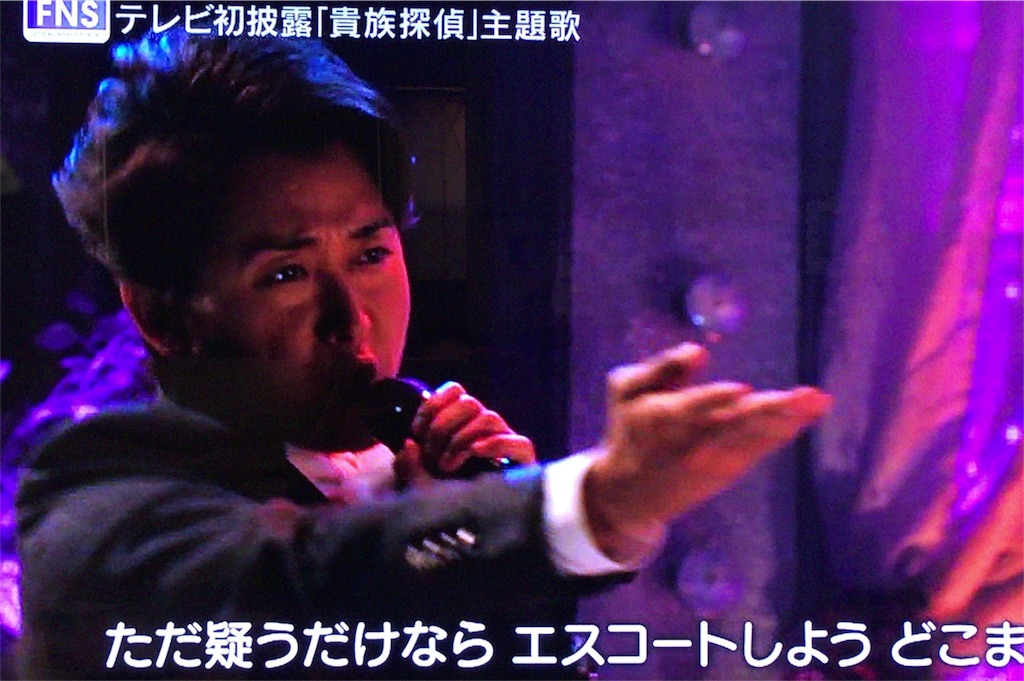 f:id:kazanehime:20170323085434j:image