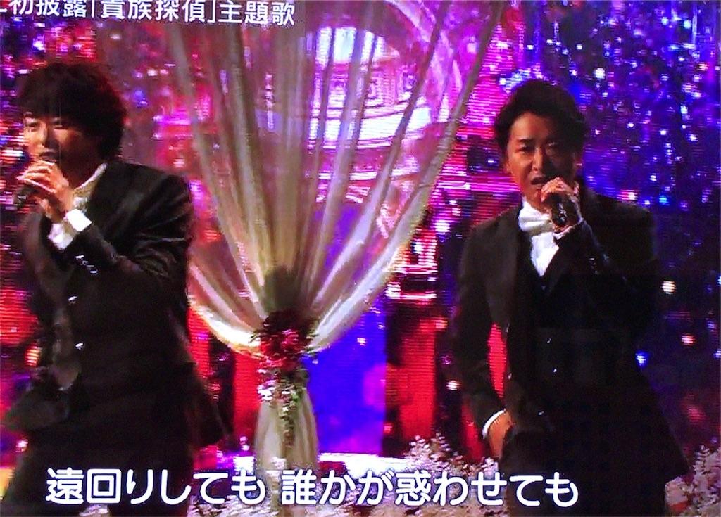 f:id:kazanehime:20170323085624j:image