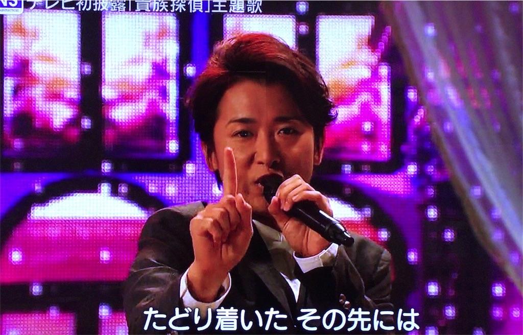 f:id:kazanehime:20170323085712j:image