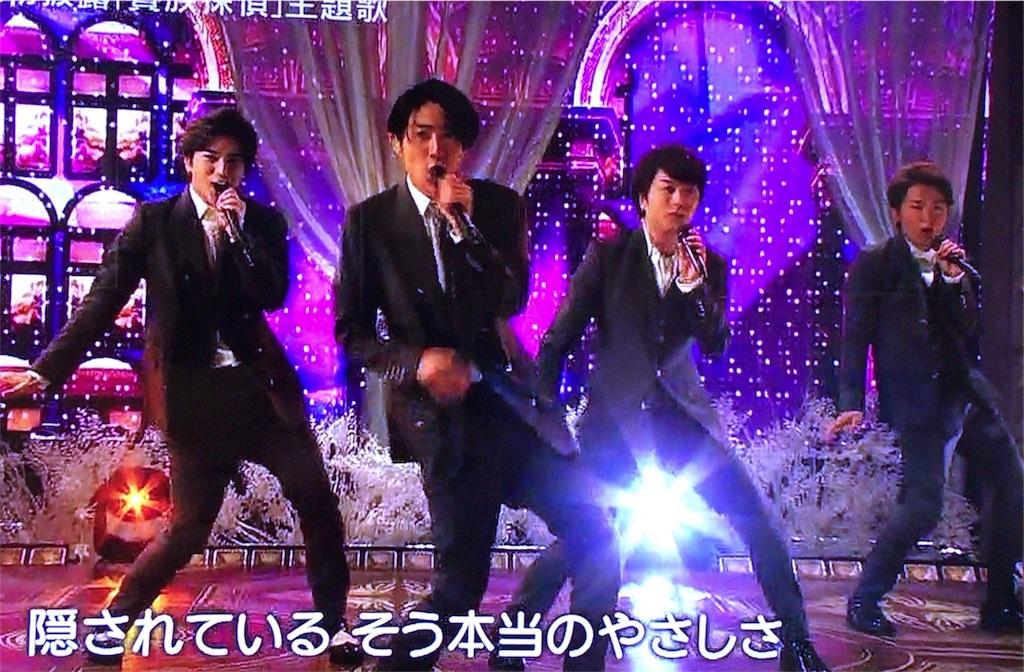 f:id:kazanehime:20170323085717j:image