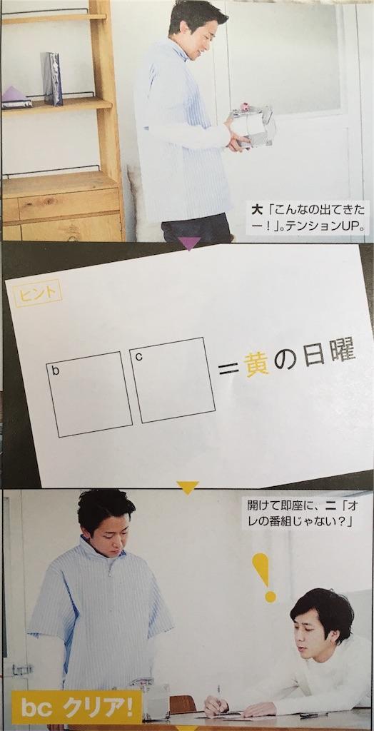 f:id:kazanehime:20170325151401j:image