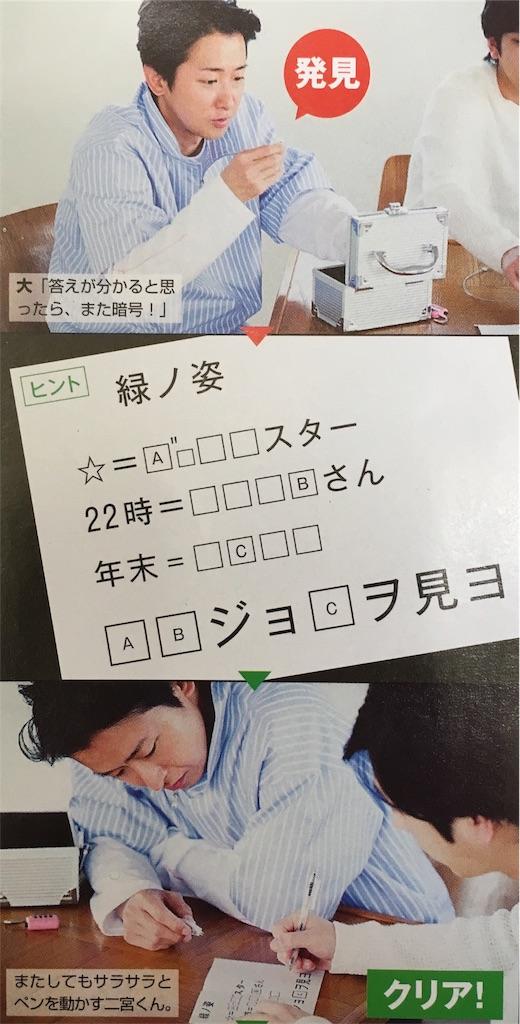f:id:kazanehime:20170325151443j:image