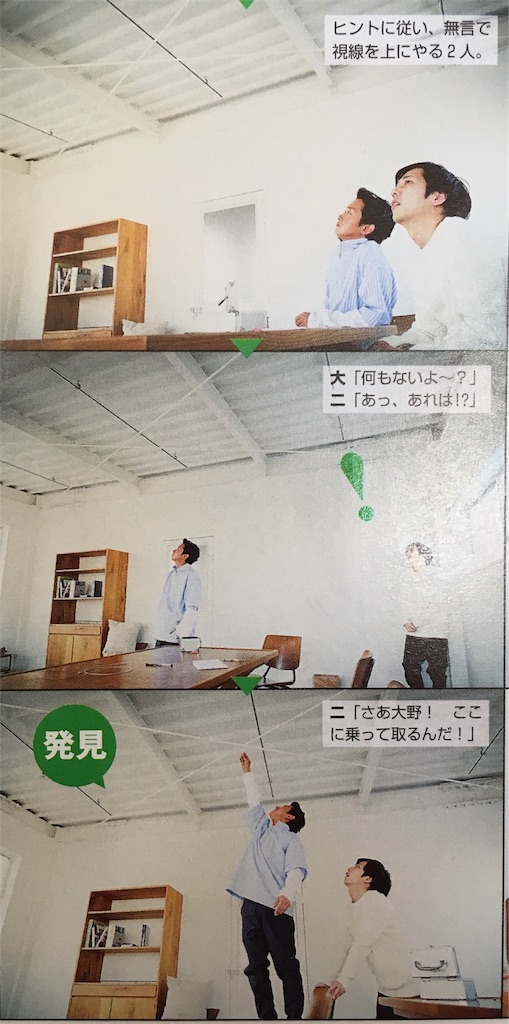 f:id:kazanehime:20170325151448j:image
