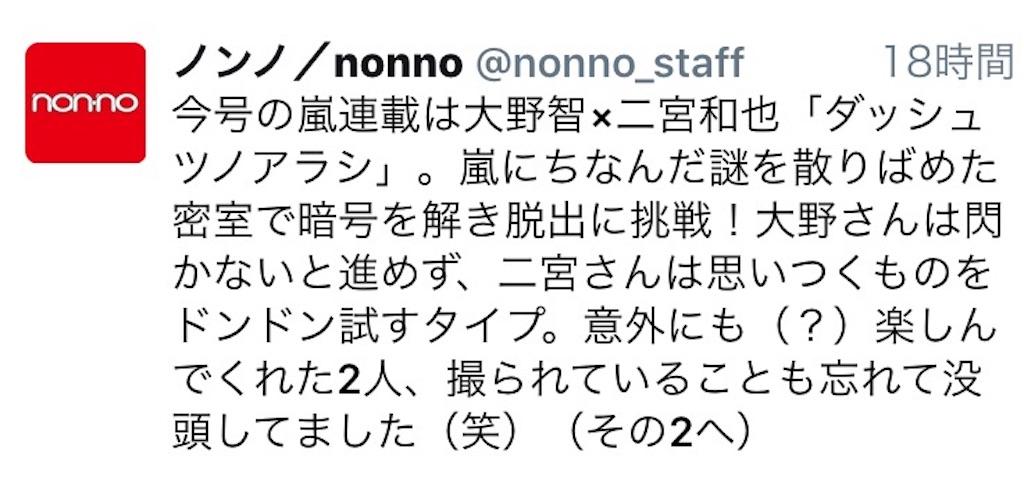 f:id:kazanehime:20170325151552j:image