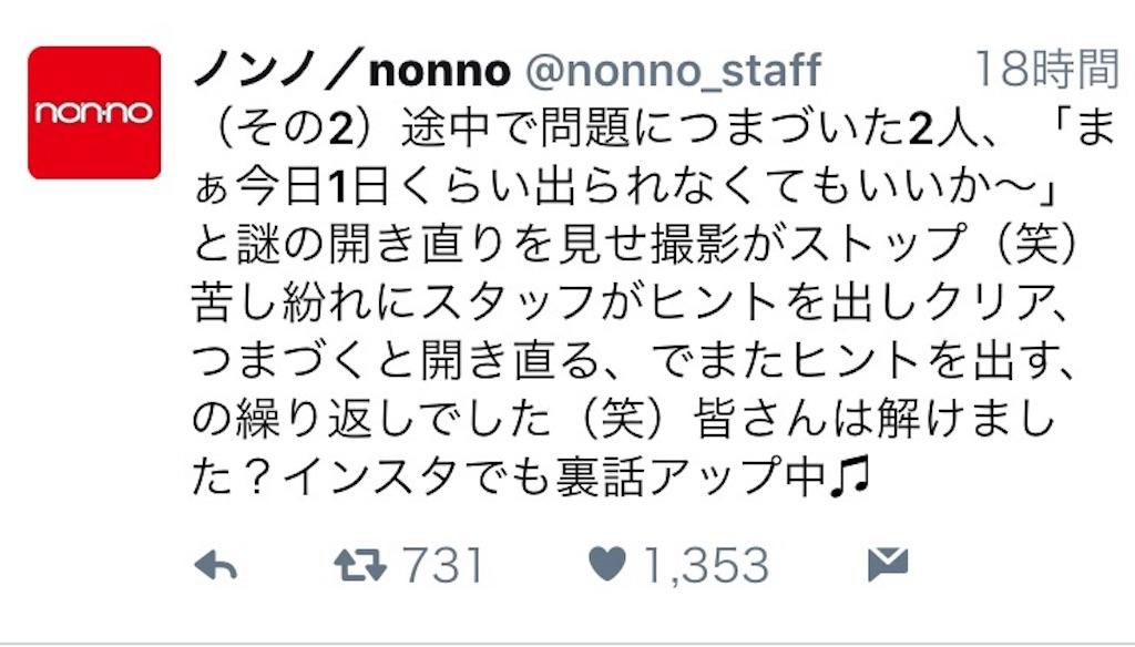 f:id:kazanehime:20170325151601j:image