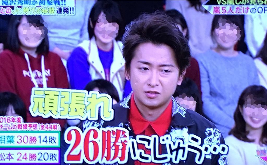 f:id:kazanehime:20170325195702j:image