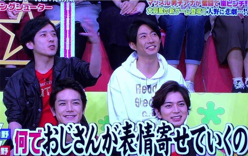 f:id:kazanehime:20170325200034j:image