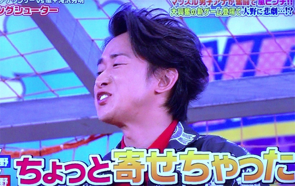 f:id:kazanehime:20170325200108j:image