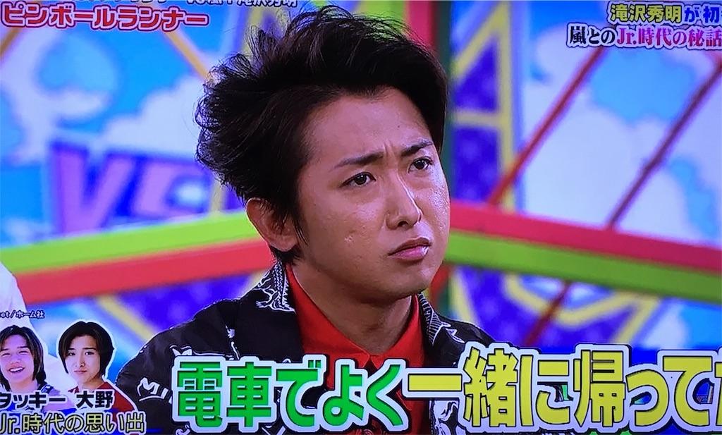 f:id:kazanehime:20170325200125j:image