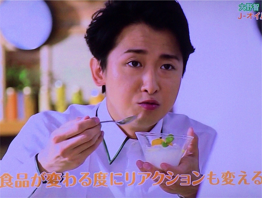 f:id:kazanehime:20170327082641j:image