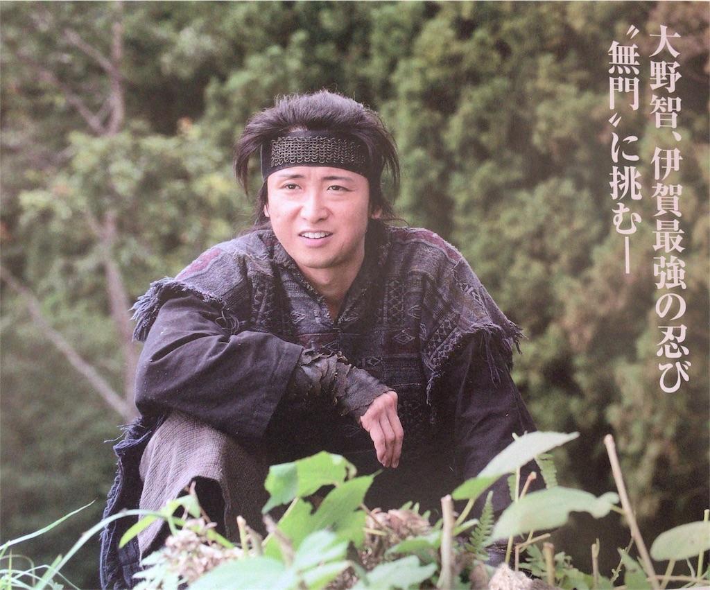 f:id:kazanehime:20170328081833j:image