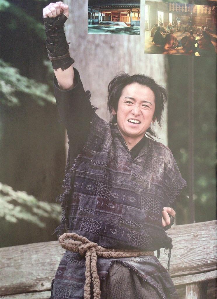 f:id:kazanehime:20170328081931j:image