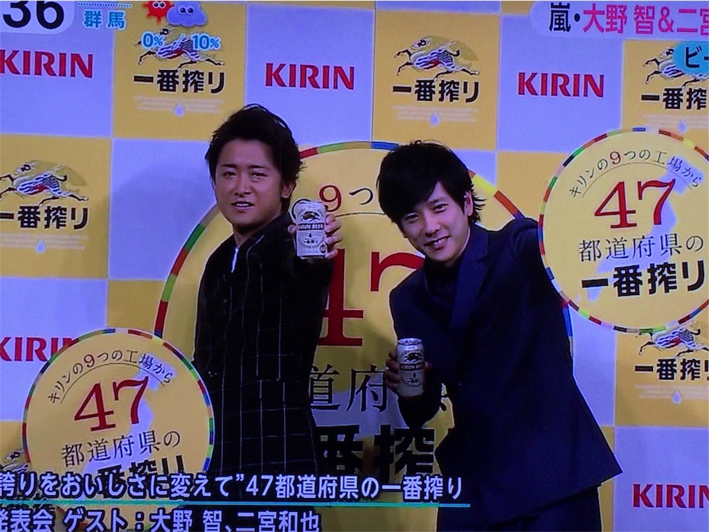 f:id:kazanehime:20170329082151j:image