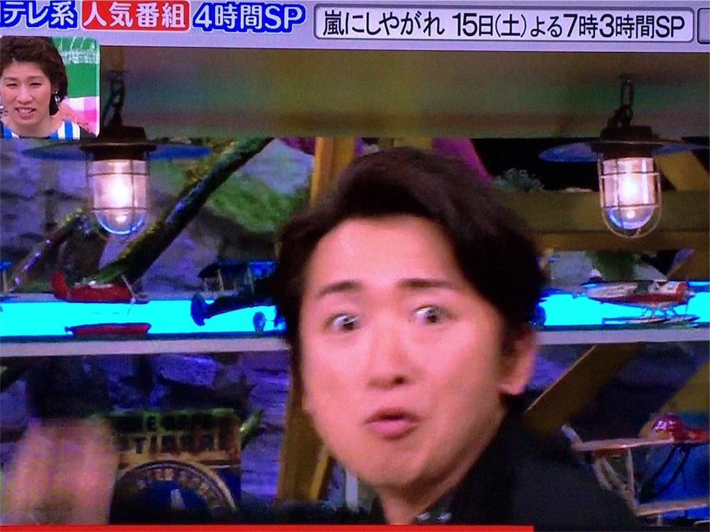 f:id:kazanehime:20170403070346j:image