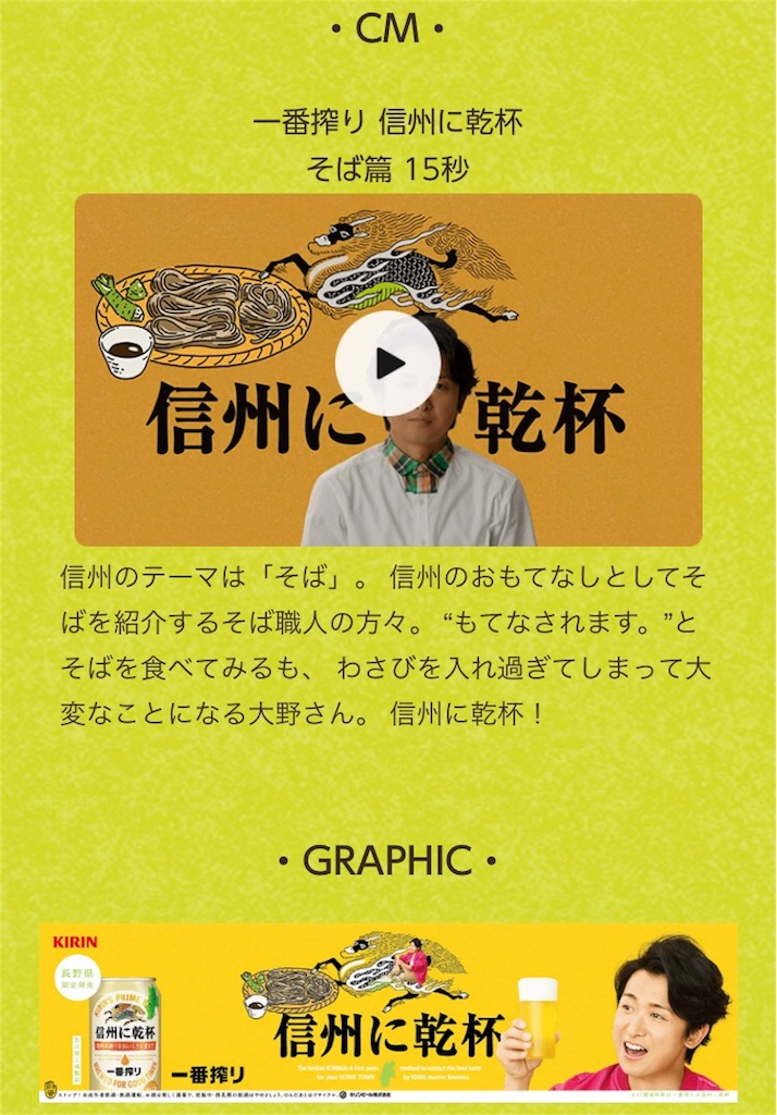 f:id:kazanehime:20170405081855j:image