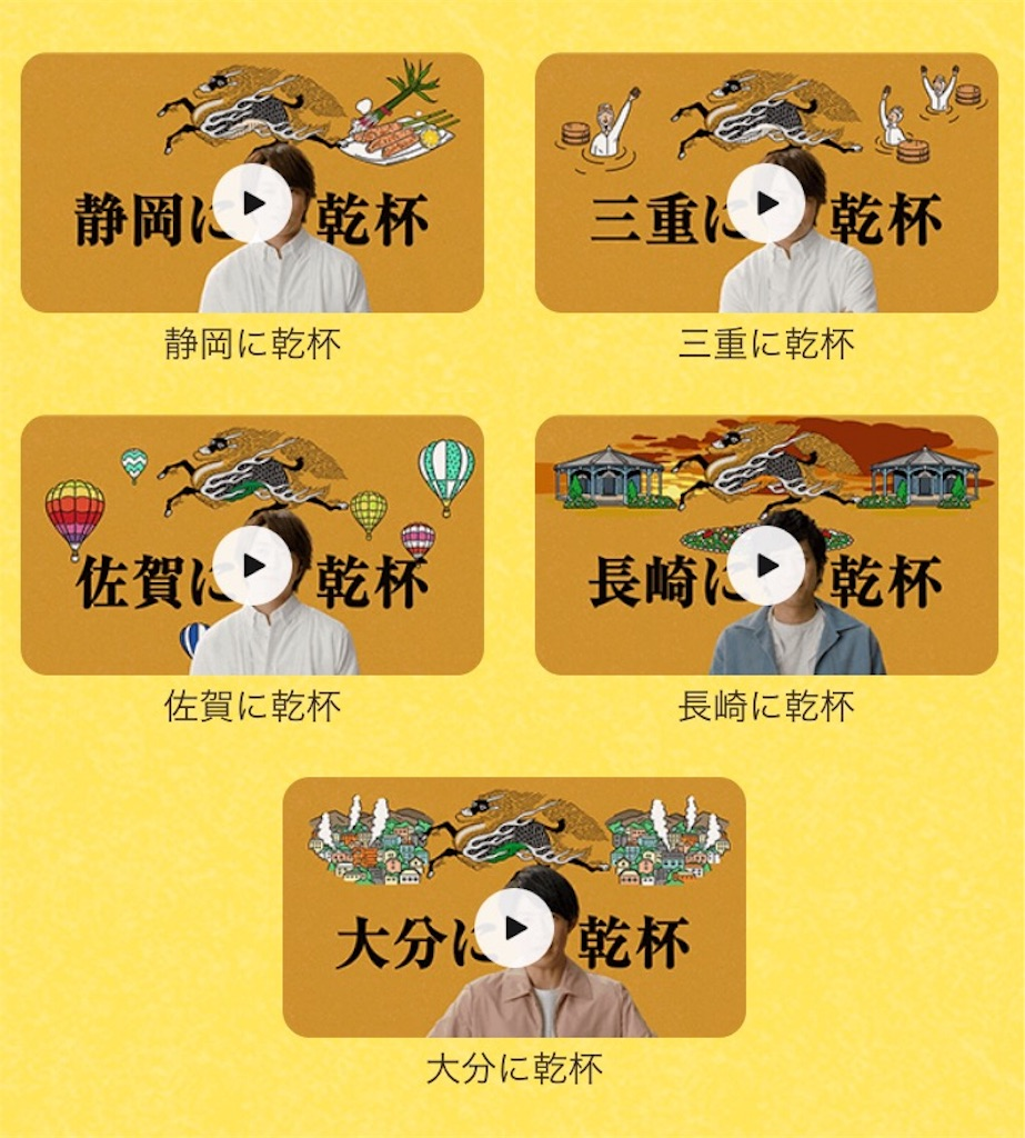 f:id:kazanehime:20170405082230j:image