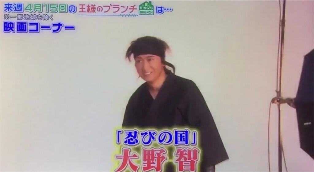 f:id:kazanehime:20170408154821j:image