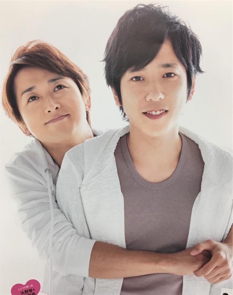 f:id:kazanehime:20170409192036j:image