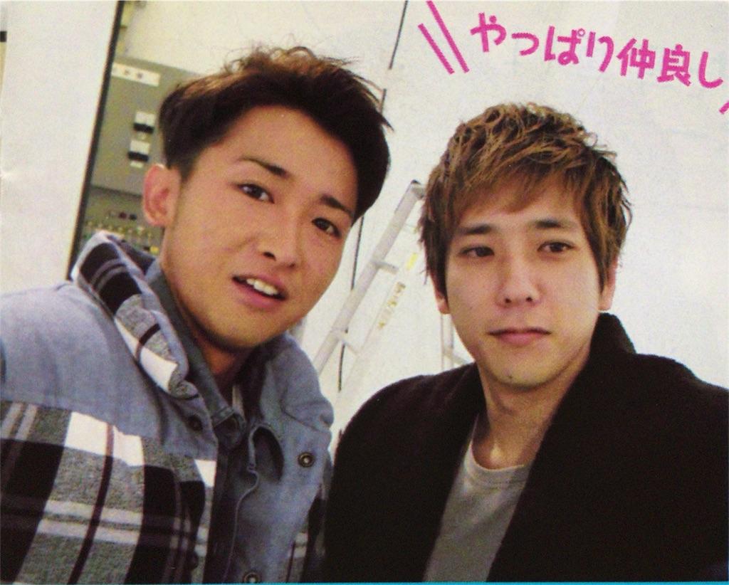 f:id:kazanehime:20170409192135j:image