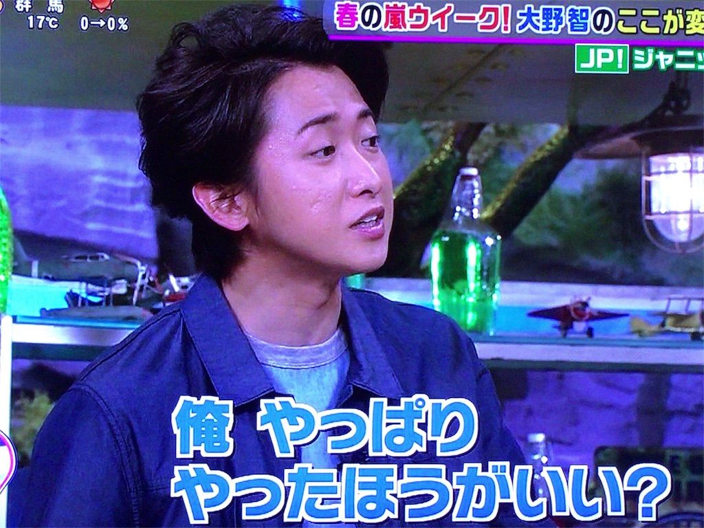 f:id:kazanehime:20170411083624j:image