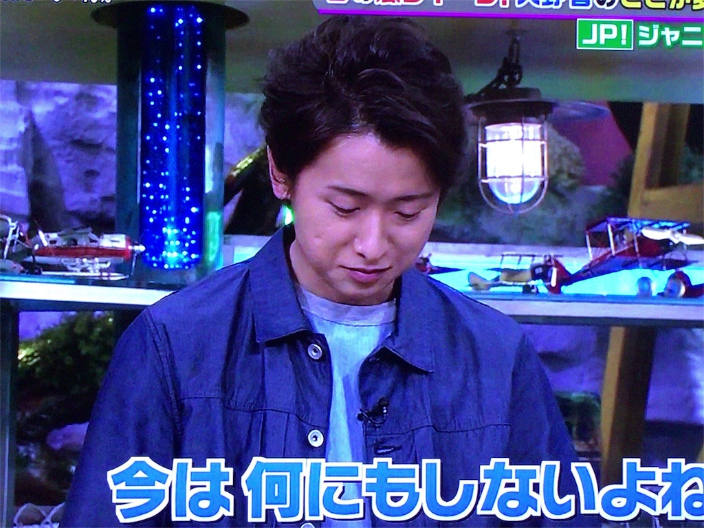 f:id:kazanehime:20170411083703j:image