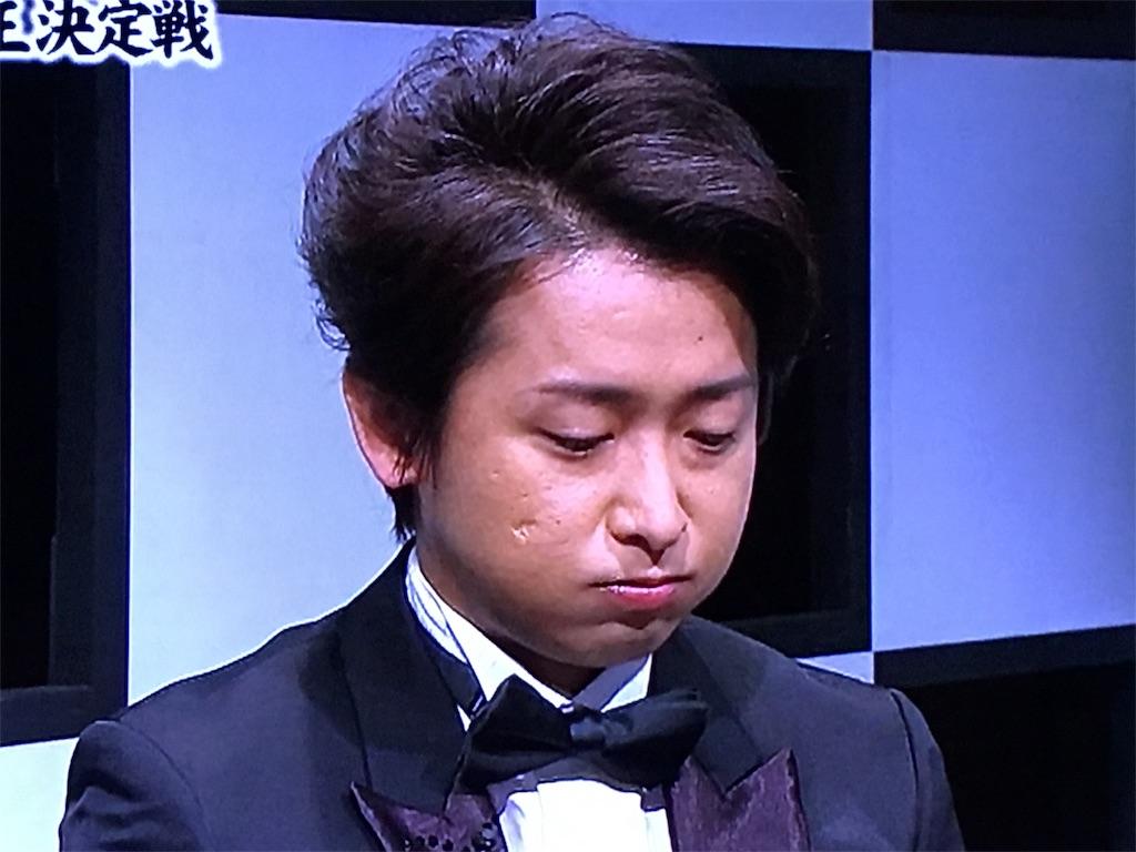 f:id:kazanehime:20170416072639j:image