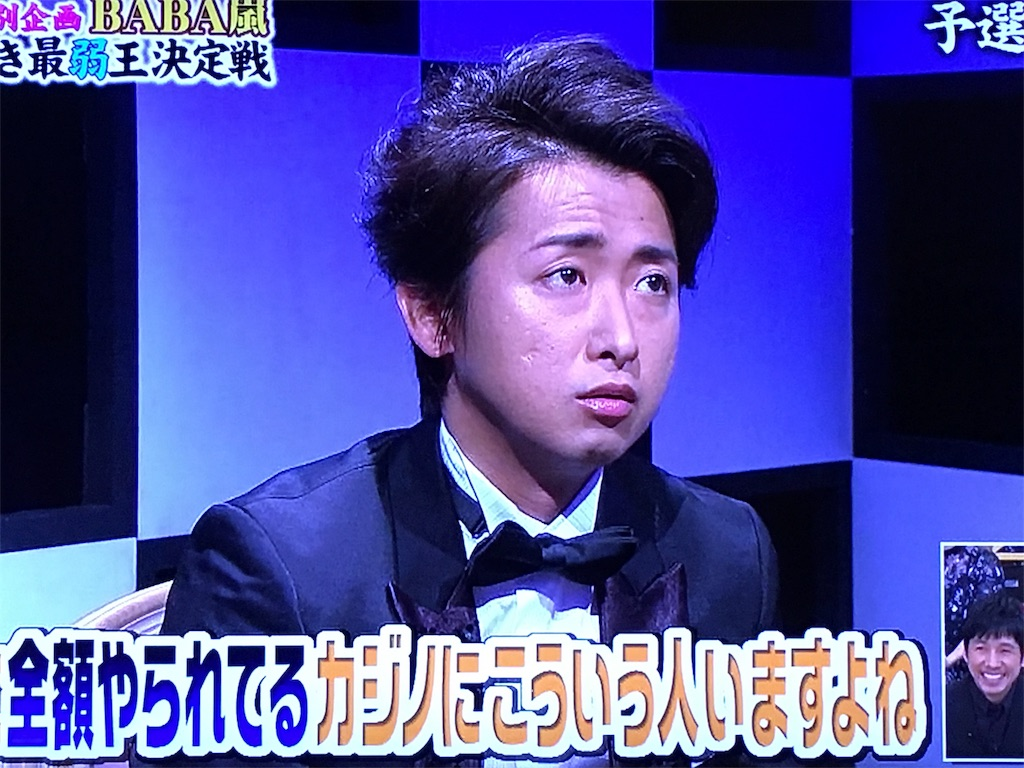 f:id:kazanehime:20170416072809j:image