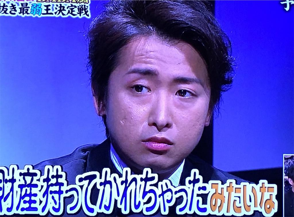 f:id:kazanehime:20170416072817j:image