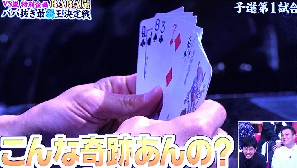 f:id:kazanehime:20170416072851j:image